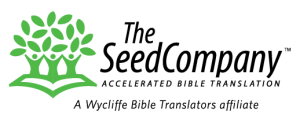 The Seed Company - Allume 2014