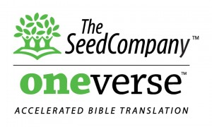 The-Seed-Company-Logo-300x180